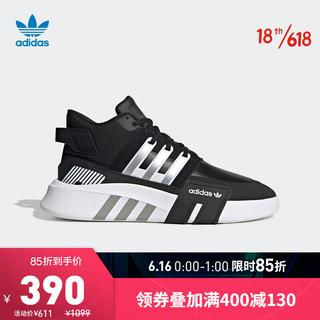 adidas Originals 阿迪达斯官网adidas 三叶草 EQT BASK ADV V2男女鞋情侣款经典运动鞋FW4253 黑/白/银色 41(255mm)