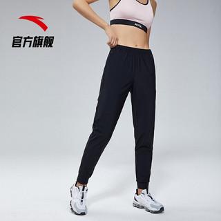 ANTA 安踏 官方旗舰春夏运动裤女士跑步训练针织长裤拉链口袋小脚裤子 基础黑-1 2XL(女180)