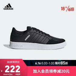 adidas Originals 阿迪达斯官网 adidas BREAKNET 男鞋情侣款低帮网球文化运动鞋FZ1840 黑色 42(260mm)