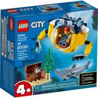 LEGO 乐高 城市系列 60263 迷你海洋潜艇