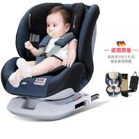 Osann 欧颂 kin德国儿童安全座椅汽车用0-12岁婴儿车载宝宝座椅可躺