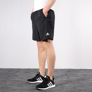 adidas 阿迪达斯 短裤男装 春夏新款舒适透气薄款跑步训练裤 宽松运动五分裤