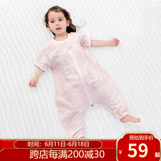 Nan ji ren 南极人 Nanjiren) 婴儿睡袋夏季薄款纱布睡袋分腿儿童防踢被夏 粉底白斑马短袖