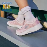SKECHERS 斯凯奇 儿童透气网布运动鞋