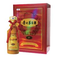 MOUTAI 茅台 贵州茅台酒(15)53度 酱香型白酒 500ml 单盒装