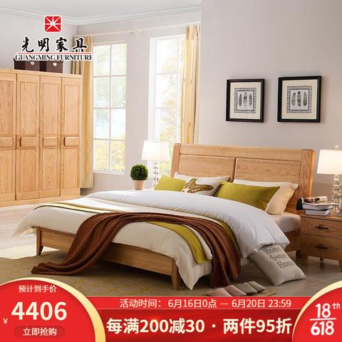 光明家具 北欧实木床1.8米双人床婚床卧室大床高箱床硬板床学生床橡木家具1503 1.5米空体床
