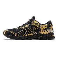 16日0点:ASICS 亚瑟士 GEL-NOOSA TRI 11 男子竞速跑步鞋