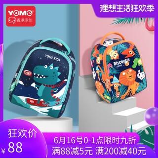 YOME yome幼儿园书包女孩男童3岁婴儿宝宝防走失背包小班儿童双肩包潮