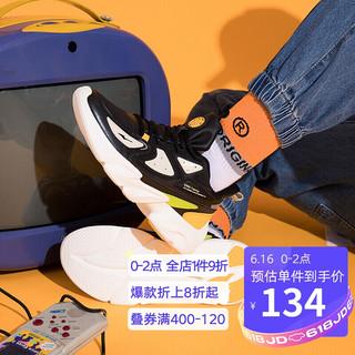 ERKE 鸿星尔克 男鞋潮鞋新款耐磨跑步鞋休闲运动鞋复古潮流老爹鞋 11119414440 正黑/暖亚麻 42