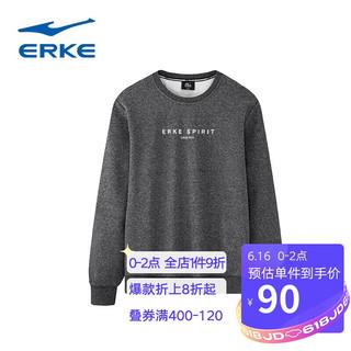 ERKE 鸿星尔克 卫衣男休闲字母运动上衣加厚百搭套头卫衣 51220388141 深麻花灰 2XL