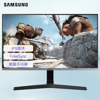 三星(SAMSUNG)23.8英寸 爱眼不闪屏滤蓝光 可壁挂 FreeSync 液晶电脑显示器 三星S24R352F(HDMI接口)