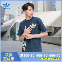 adidas 阿迪达斯 聚adidas阿迪达斯三叶草21夏季男子运动休闲圆领短袖T恤 GN3902