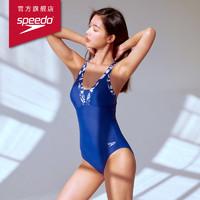 SPEEDO 速比涛 Speedo/速比涛全新灵感胶囊 抗氯防晒女子度假连体泳衣 2021新款