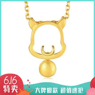 Chow Sang Sang 周生生 足金十二生肖牛吊坠黄金吊坠(不含项链)