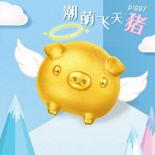 CHOW TAI FOOK 周大福 十二生肖金猪飞天猪足金黄金转运珠/吊坠