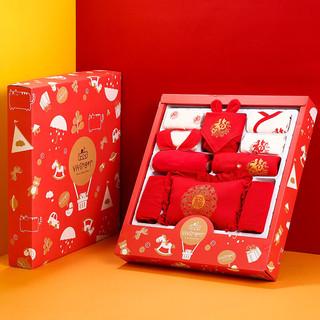 亿婴儿 婴儿衣服新生儿礼盒套装红色初生婴儿宝宝母婴用品四季款满月百天礼物22件套2-27A 均码