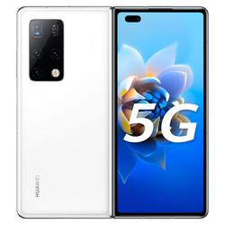 HUAWEI 华为 Mate X2 5G智能手机 8GB+256GB 釉白色