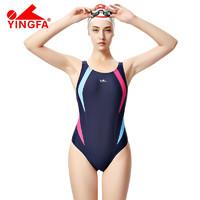 YINGFA 英发 连体三角游泳衣 专业泳衣女士  弹力舒适显瘦比赛训练泳装女 657-3 L