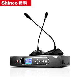 Shinco 新科 G-200 数字手拉手有线会议话筒系统麦克风主席代表多单元多功能防啸叫鹅颈专业会议
