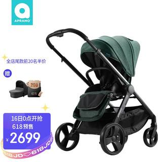 Apramo 安途美apramo婴儿推车双向轻便高景观儿童推车可坐可躺易折叠宝宝童车 踏青绿