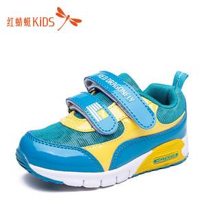 红蜻蜓童鞋男女童网面儿童鞋子夏季款透气网鞋小童防滑百搭运动鞋