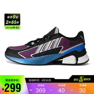 adidas Originals adidas阿迪达斯2020中性A3 BOOSTPE跑步鞋FZ3550 FZ3550 38