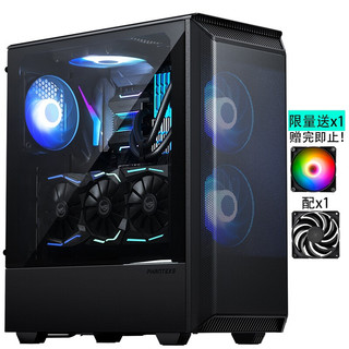 PHANTEKS 追风者 P300A黑色短风道ATX玻璃电脑机箱(金属散热防尘面板/支持280水冷/配风扇/防尘)