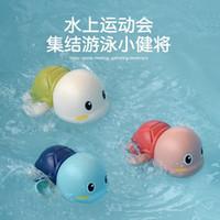 鹤吟川 婴儿沐浴玩具 3只装
