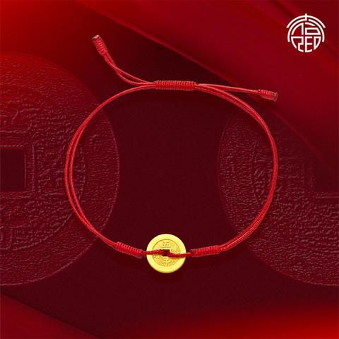CHOW TAI FOOK 周大福 复古国潮古钱币足金黄金情侣手绳