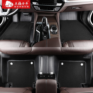 五福金牛 专用于缤智/XRV18-21款本田汽车脚垫双层环保无异味大包围脚垫定制汽车装饰 荣达系列