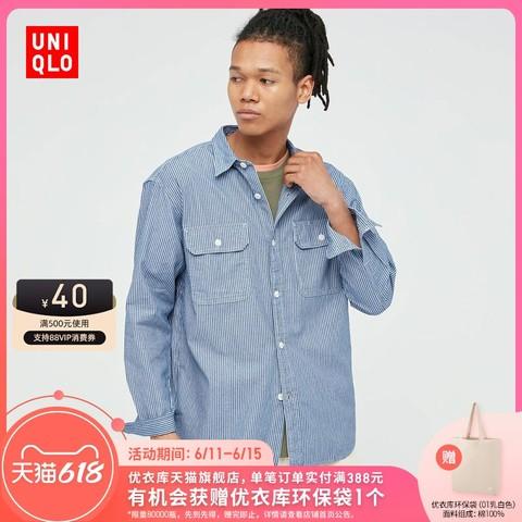 UNIQLO 优衣库 男装 条纹工装衬衫(水洗产品 长袖) 436313