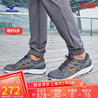 Mizuno 美津浓 男轻量透气入门慢跑鞋MIZUNO SPARK 6上新 50/灰色/金色 41