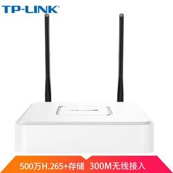 TP-LINK 普联 家用无线监控硬盘录像机NVR支持有线/无线