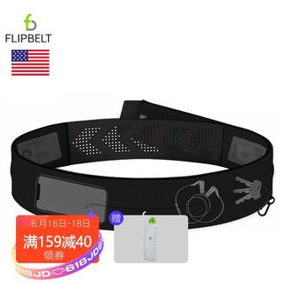 Flipbelt 运动跑步腰包多功能户外腰带男女士健身马拉松装备隐形手机包 魔术贴拉链款 黑色