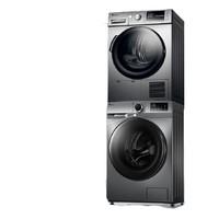 16日0点:LittleSwan 小天鹅 TG100VT096WDG-Y1T+TH90-H02WY 洗烘套装