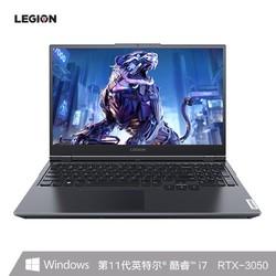 Lenovo 联想 拯救者 Y7000 2021 15.6英寸游戏本(i7-11800H、16GB、512GB、RTX3050)