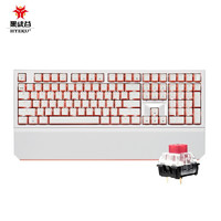 有券的上:HEXGEARS 黑峡谷 X5 双模机械键盘 108键