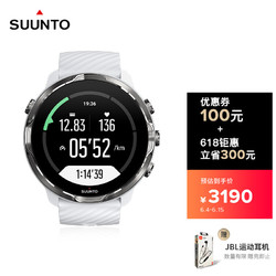 SUUNTO 颂拓 7 智能运动手表 音乐支付户外跑步心率GPS双系统腕表 莓果白SS050380000