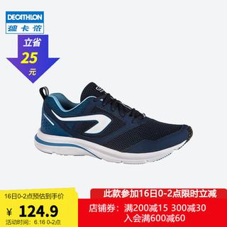 DECATHLON 迪卡侬 运动鞋男透气马拉松跑步鞋轻便减震网面休闲鞋子RUNS 深蓝色 43