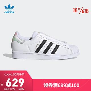 adidas Originals 阿迪达斯官网 adidas 三叶草 SUPERSTAR W 女鞋经典运动鞋FY5132 白/黑/浅驼色 38(235mm)