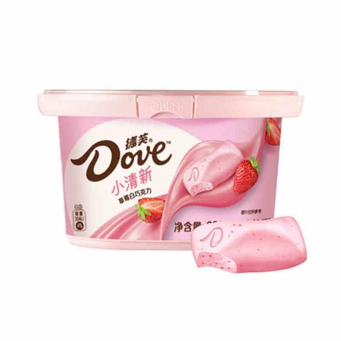 Dove 德芙 草莓白巧克力221g碗装休闲网红儿童小零食品糖果