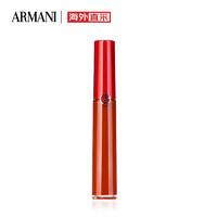 GIORGIO ARMANI 乔治·阿玛尼 红管唇釉 #205 6.5ml