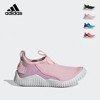 adidas 阿迪达斯 2021春夏季RAPIDAZEN小海马女小童一脚蹬网面训练鞋儿童运动鞋FZ3955粉/粉紫33.5码/205mm/-1