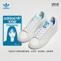 18日10点:adidas 阿迪达斯 GX7690 STAN SMITH KYNE联名款 男子经典运动鞋