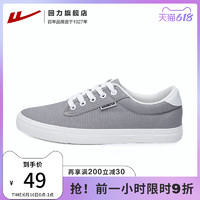 WARRIOR 回力 旗舰店官方2021新款春季休闲皮面帆布鞋懒人一脚蹬老北京布鞋