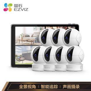 EZVIZ 萤石 摄像头 300万超清无线WiFi监控套装C6CN3MP+32G卡+SD1 7台摄像机智能屏套装 室内家用监控  手机远程
