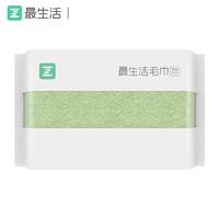 MIJIA 米家 最生活 A-1193 毛巾