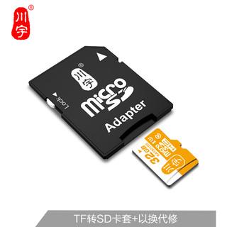 kawau 川宇 TF/Micro SD存储卡转SD卡卡套 小卡转大卡适配器 内存卡卡托