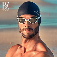 BALNEAIRE 范德安 BE 范德安 防水防雾泳镜 高清男女通用成人平光近视专业训练游泳眼镜 YJ001 500°
