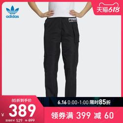 adidas 阿迪达斯 官网adidas 三叶草 Cargo Pants女装运动裤GU1401 GU5787